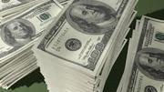 Срочно предложение кредита по доступной процентной ставке 2%